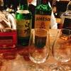ウイスキーの勉強を始めた