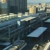 北陸遠征 (10) 福井駅