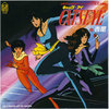 Retro Animeの曲 「dancing with the sunshine」