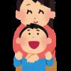 「発達障害の子ほど、 その子らしさを 大切にしてください」佐々木正美先生の言葉に泣く