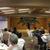 桑名県議の支部総会に出席