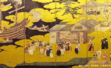 宣教師ヴァリニャーノによる日本語・日本文化学習と教育 -歩み寄りと相互理解を目指した巡察師の精神-