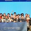 Facebook Developer Circle ローンチイベントに登壇してきました!