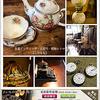 古い未使用の食器・茶器・酒器・花瓶など贈答品買取 名古屋市