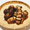 1月の食の歳時記:えびいものお鍋