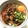正月作った松前漬とマグロのしぐれ煮に飽きたらプラスαで栄養満点生卵かけご飯。
