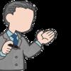 【営業マンは商品を売るな】売れる営業マンになるための「礼儀」が学べます。