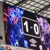 2020年 J1 第31節 vs 広島 - クラブサポートメンバーを続けて10年、この試合を目の前で観れたのは最幸でした!