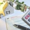 母子家庭(シングルマザー)の家賃の平均と住宅手当(住宅補助・家賃補助)。