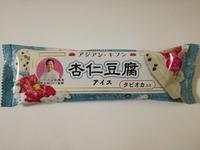 井村屋「アジアン・キブン」杏仁豆腐アイスが美味し過ぎる!タピオカ入りで1口で2度美味しいアイス。