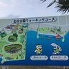 ゆるゆるラン。。2017Choeiの沖縄紀行⑯