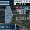 【EWET】37-38L23ボーフム