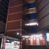 大阪Loft Plus One West(ライヴツアーの感想とセトリを追記しました。)
