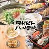 【オススメ5店】琴似・円山公園 中央・西・手稲(北海道)にある冷麺が人気のお店