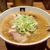 【今週のラーメン2411】 大島 (東京・船堀) 味噌