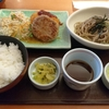 和食さとで株主優待ランチ~598円のハンバーグ&コロッケ日替わり定食