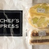 CHEF'S PRESS(シェフズプレス)