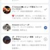PayPalに登録〜〜物販〜〜2