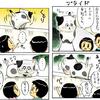 東京ぬこ探「プライド」