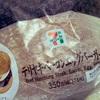 セブンイレブンの「テリヤキベーコンエッグバーガー」を食べました