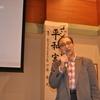 伊藤宏さん(和歌山信愛女子短期大学教授)の論文「ゴジラが伝える日本国憲法の意義-平和・反核・民主主義-(2018年)」を読む(後編)