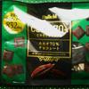 フルーティ!大一製菓「カカオ70%チョコレートS」を購入。食べてみた感想を書きました
