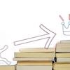 NYタイムズベストセラー『世界の教養365』の感想【大人の勉強】おすすめノート