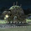 【FF14】 モンスター図鑑 No.091「アダマンタス(Adamantoise)」