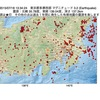 2015年07月18日 13時34分 東京都多摩西部でM3.2の地震