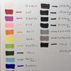 ダイソー イラストマーカー(新色+α)でお試し色塗り