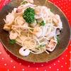 【 ご飯ログ 】 シーフードのレモン冷製パスタ 【 レシピ 】
