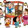 【都市伝説】気になる祭りのルーツを解き明かす!関西祭ミステリー!だんじり祭は祇園祭のマネだった!?