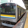 《旅日記》【乗車記】神奈川県の沿岸を走るローカル線!?鶴見線と南武支線の旅②
