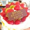 プラージュ 兵庫県香美町 洋菓子 ケーキ 焼き菓子 カフェ