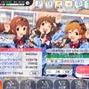 【ミリシタ】イベント「Episode. Tiara」雑記