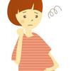 【3人目の悩み】予定外の3人目妊娠…仕事への報告時期はいつがベスト?