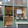 Workshop Brothers / 緑が基調で優しい印象のオフィス街カフェ