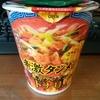 帰ってきたカップ麺マエストロ。寒い日には辛いラーメン!!!!