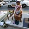 【釜山の風景】少女像のリレー見学ルート(市内バス81番)