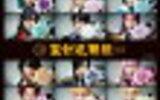 【初心者審神者向け】刀ミュシリーズ履修のすゝめ【おすすめ度/視聴順まとめ】