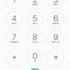 全デバイス対応!下駄なしでiPhoneやiPadのSIMロックを解除して運用する方法まとめ。
