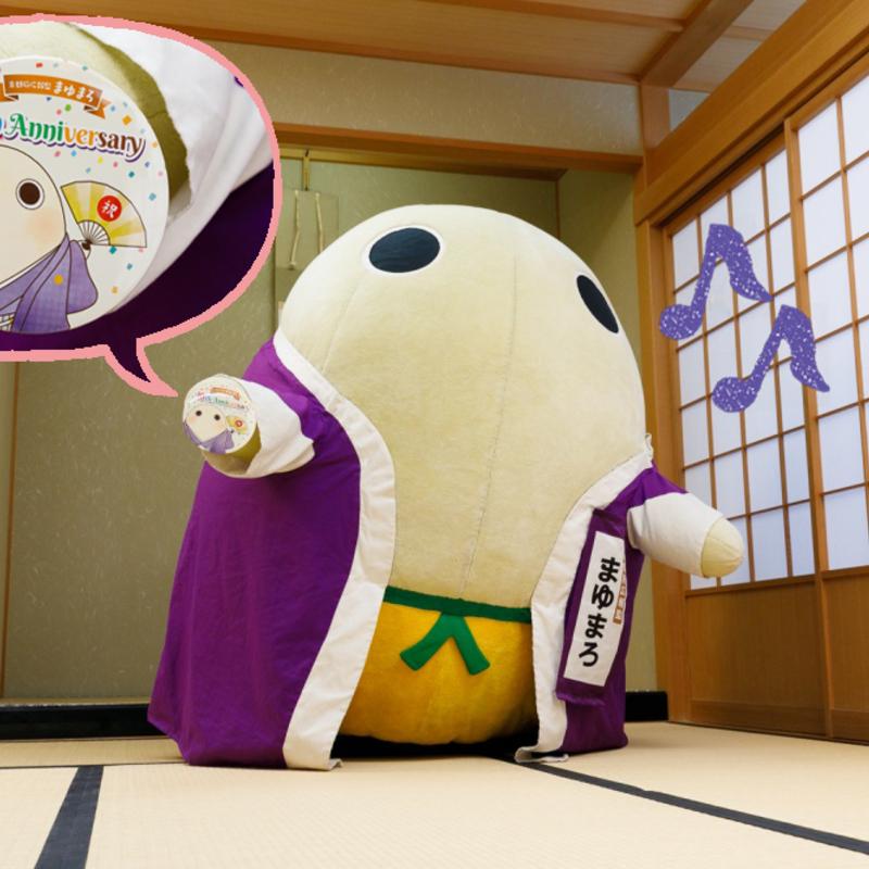 京都府広報監まゆまろ・10周年特別企画〜缶バッジ配付中!