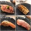 二子玉のNEWなお寿司屋さん 『寿司 虎』が美味しい!