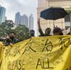 香港が47人の民主主義活動家、政治家を拘束する、 天に向かって唾を吐く 習金平体制