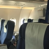関空から上海浦東へ中国東方航空MU730便