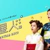 2017イオンの浴衣が発表!プチプラで甘め~懐かしめまで!!