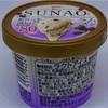 120ml糖質8.3gラムレーズン カップ グリコ SUNAO