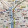 とんぼ返りの飯田橋(^◇^;)