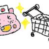 【オーストラリア】【スーパー】購入品紹介~こっちでも冷凍しゅうまいあるの??