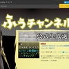 【ニコニコ動画】 ユーザーチャンネルの閉鎖を決めた有名人気ゲーム実況者「ふぅ」 【ダークソウル】